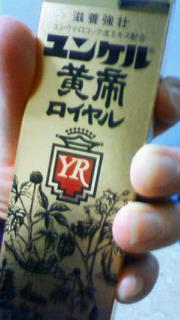 1500円パワー